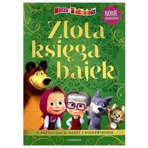 Egmont - Złota księga bajek - O przygodach Maszy i Niedźwiedzia (Z2735)