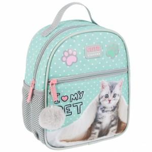 Starpak - plecak - Cuties (Z3086)