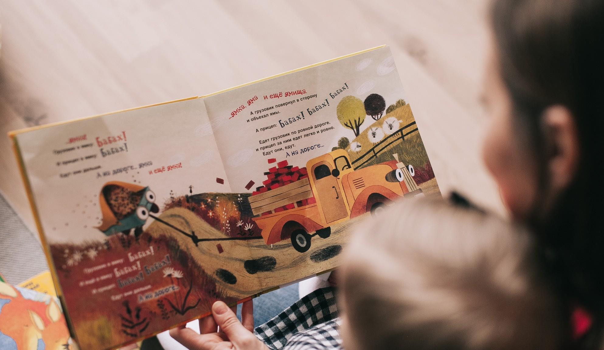 Książki dla roczniaka, dwulatka i trzylatka – sprawdzone propozycje